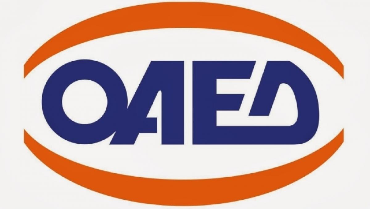 Εγκύκλιος Εισαγωγής Μαθητών σε ΕΠΑΣ ΟΑΕΔ 2019 2020 (Παράταση ...