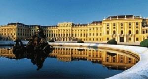 Εκδρομή στη Βιέννη